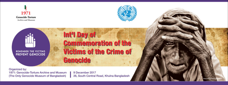 Int Day of Commemoration of Victims of the crime of Genocide '17