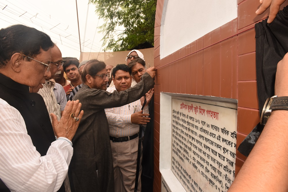 Monument Unveil at Khulna Genocide Museum Bangladesh